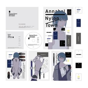 【限定版】Nylon Town(サイン入)