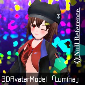 3Dモデル『ルミナ』VRChat想定アバター