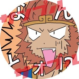 【美猴/大聖】40mmネタ缶バッジ