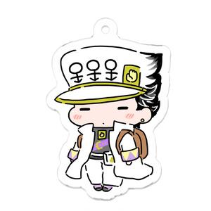 4太郎さんほっこりキーホルダー