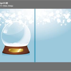 【印刷用】背幅別同人誌表紙素材【Design:33】