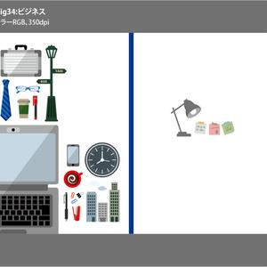 【印刷用】背幅別同人誌表紙素材【Design:34】
