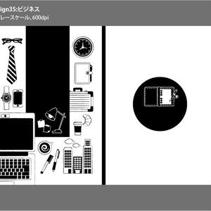【印刷用】背幅別同人誌表紙素材【Design:35】