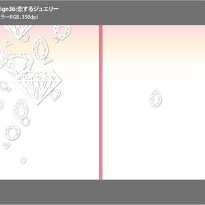 【印刷用】背幅別同人誌表紙素材【Design:36】