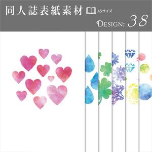 【印刷用】背幅別同人誌表紙素材【Design:38】