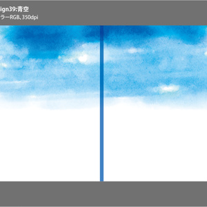 【印刷用】背幅別同人誌表紙素材【Design:39】