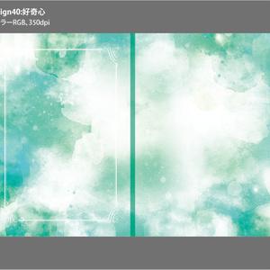 【印刷用】背幅別同人誌表紙素材【Design:40】
