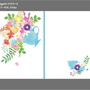 【印刷用】背幅別同人誌表紙素材【Design:41】