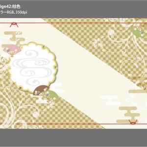 【印刷用】背幅別同人誌表紙素材【Design:42】