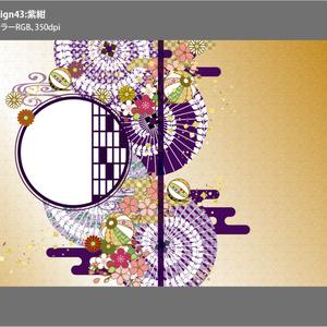 【印刷用】背幅別同人誌表紙素材【Design:43】