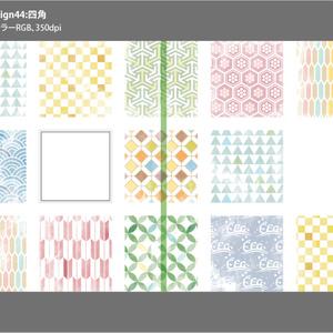 【印刷用】背幅別同人誌表紙素材【Design:44】