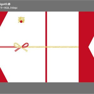 【印刷用】背幅別同人誌表紙素材【Design:45】