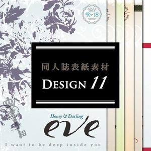 【印刷可能】同人誌表紙素材【Design:11】