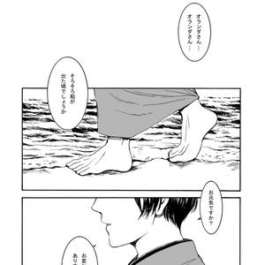 さよなら、独り