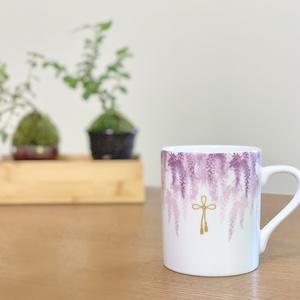 No.119 - Just for YOU (Mug)