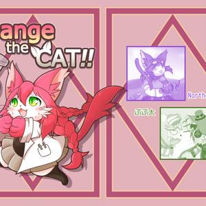 Change the CAT!!