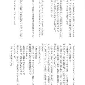 トモダチ・コイビト・and more?