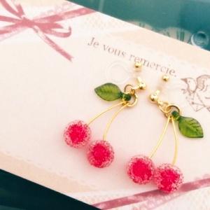 Candy Cherry