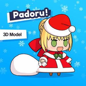 Padoru - 3D Model