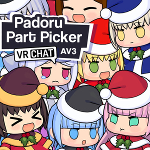 Padoru Part Picker - VRChat Avatar