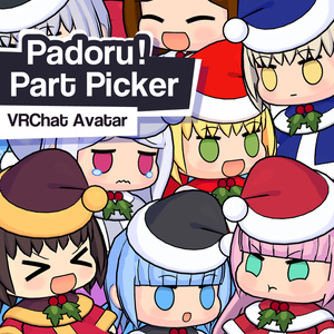 Padoru Part Picker - VRChat Avatar