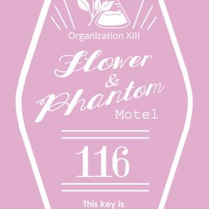 116/モーテル風キーホルダー