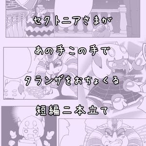 【匿名配送】オーバーフロード