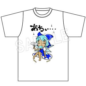 東方Project チルノ(カラー)Tシャツ 日焼けver.『あちぃ・・・』