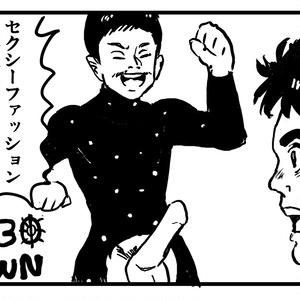 帰って来た男!日本海×シンデレラガールズ合同