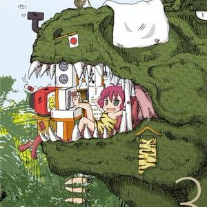 麻雀漫画研究Vol.3