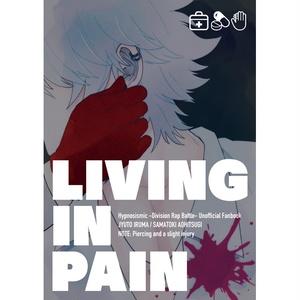 同人誌 LIVING IN PAIN