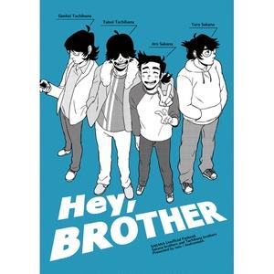 同人誌 Hey, BROTHER