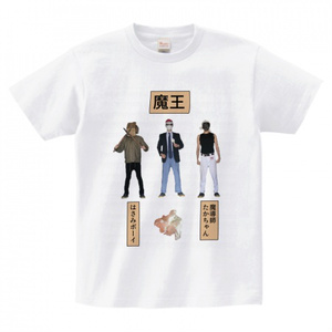 実写版クソゲーTシャツ『敵キャラたち』