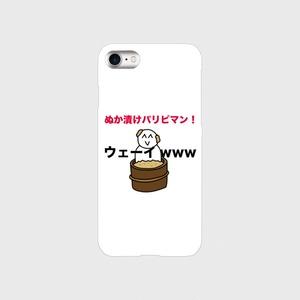 ぬか漬けパリピマンのiPhoneケース