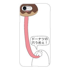 【送料無料】ドーナツの穴がうめぇiphoneケース(透明)