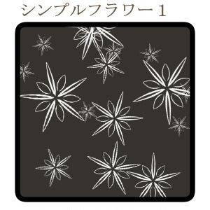 【クリスタ】フラワーライトブラシ20種