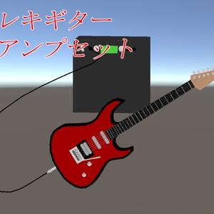 楽器モデルセット