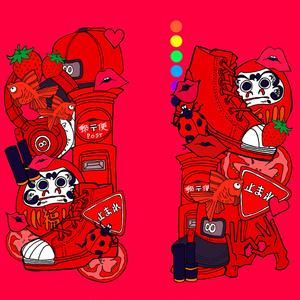 カラーiPhoneケース