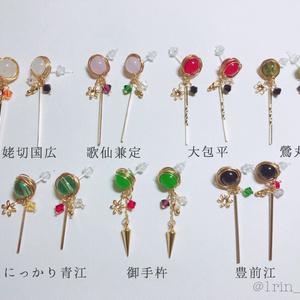 【樹脂ピアス】大ぶり天然石のピアス/イヤリング