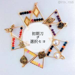 【刀剣乱舞】 初期刀の耳飾り