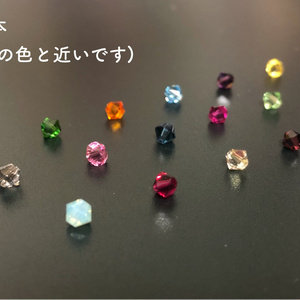 REUNION key motif 〜16 colors〜