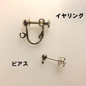【刀剣乱舞】五振りのイヤリング/ピアス