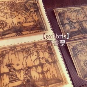 Exlibris(蔵書票)小セット