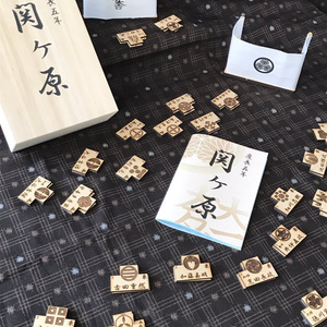 慶長五年 関ヶ原
