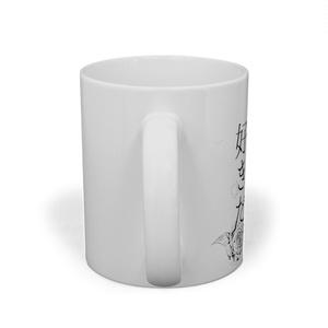 美少年が好きだマグカップ