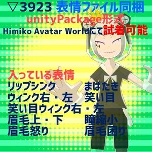 【VRchat向け】カエルクイーン【無償版あり】