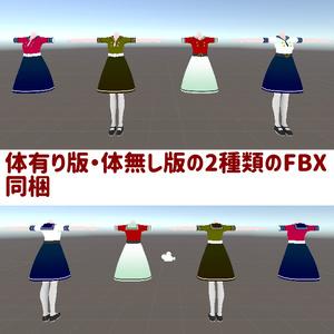 【スキニング済み】セーラー風レトロワンピース【VRchat向け】