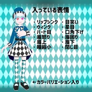 【VRChat向けアバター】マジシャン・ネディ【オリジナル3Dモデル】