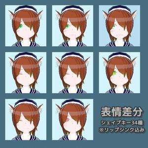 【VRChat向け】ゼノルケ【少年アバター】