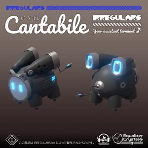 【VRC想定・ドローン】cantabile カンタービレ